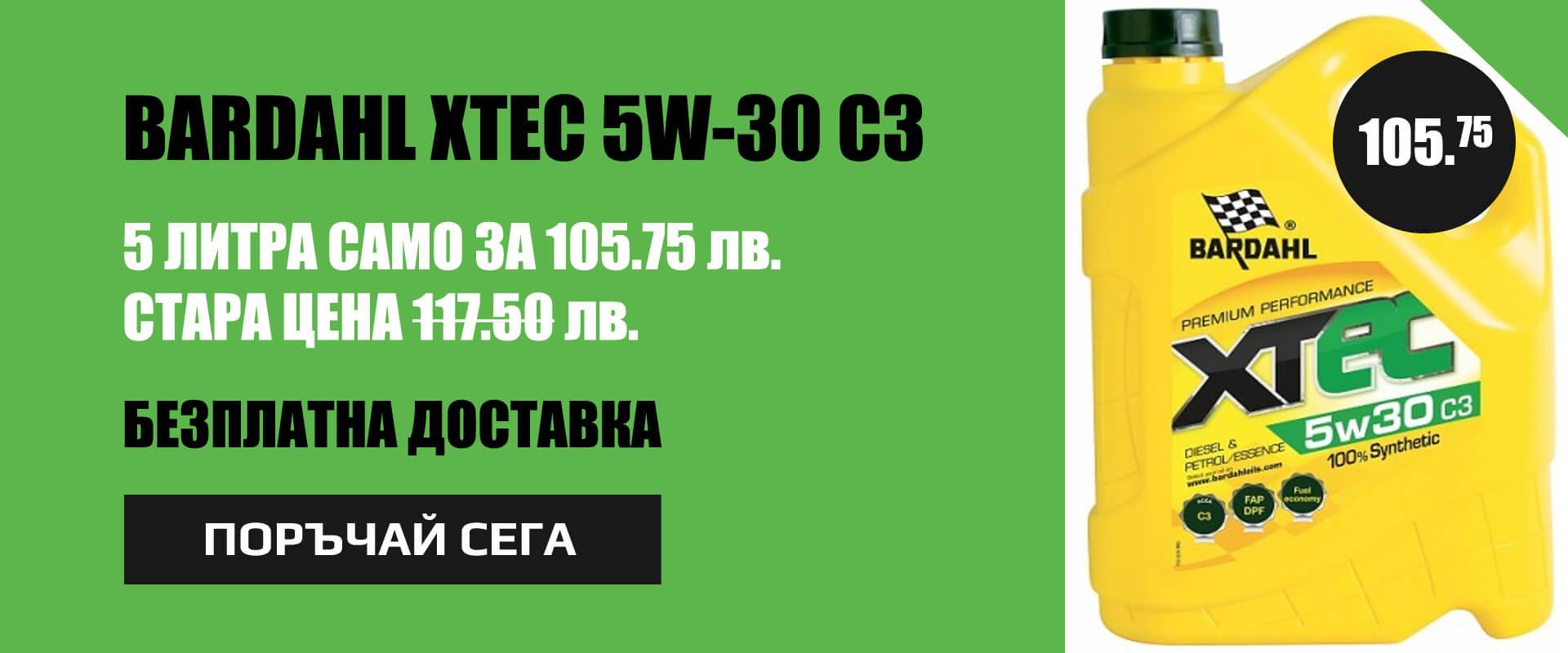 Моторно масло Bardahl XTEC 5w-30 C3 на Топ Цена