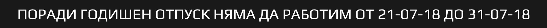 magazin-masla-sofia