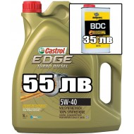 CASTROL 5W40 EDGE TURBO DIESEL 5L + ДОБАВКА ЗА ДИЗЕЛ BARDAHL BDC 1L