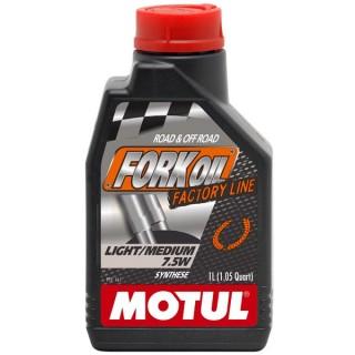 Motul Fork Oil Factory Line 7.5W